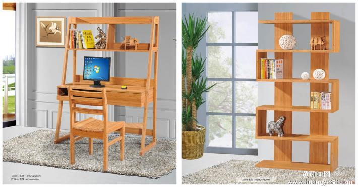 松木家具展示