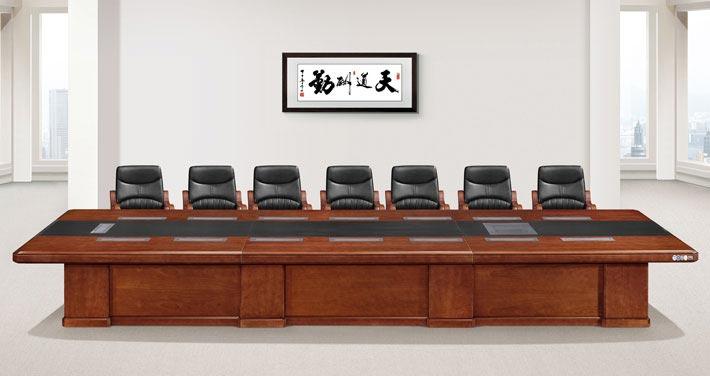 传统设计的办公室会议桌展示