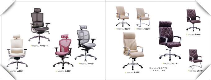 时尚设计风格的电脑椅