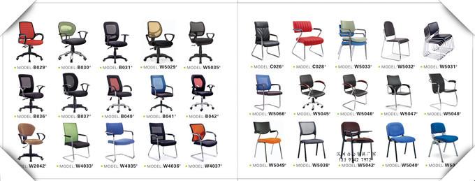 电脑椅产品图片