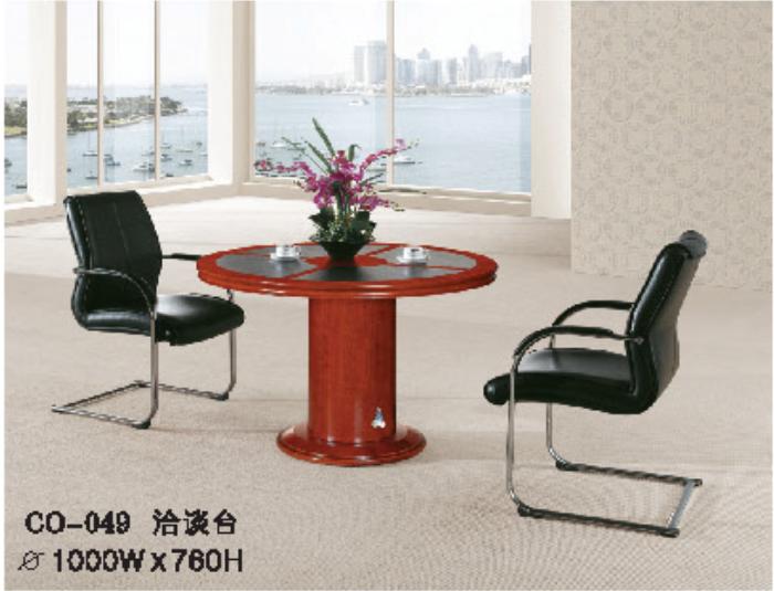 圆形桌面板式洽谈桌 MD-H2056系列