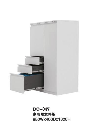 多功能铁皮文件柜 DO-047系列