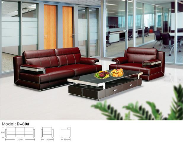 时尚办公沙发 SS1517-12系列