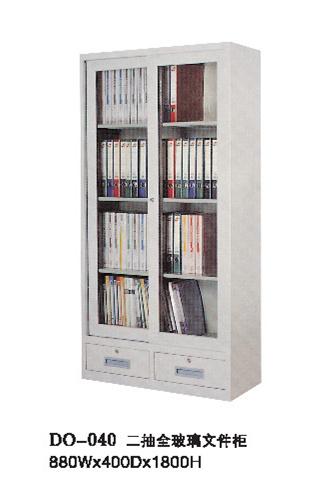 二抽全玻璃铁皮文件柜 DO-040系列