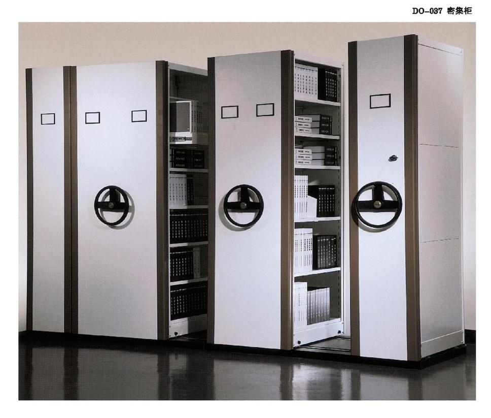 移动式密集柜 DO-037系列
