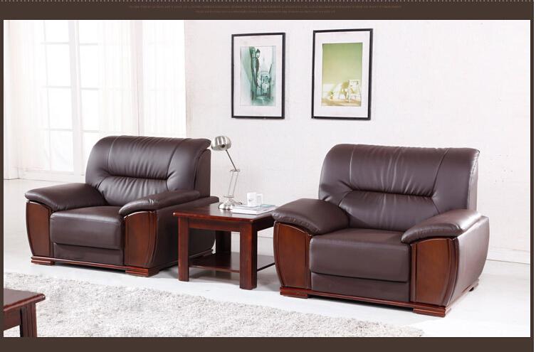 现代会客区专用办公沙发